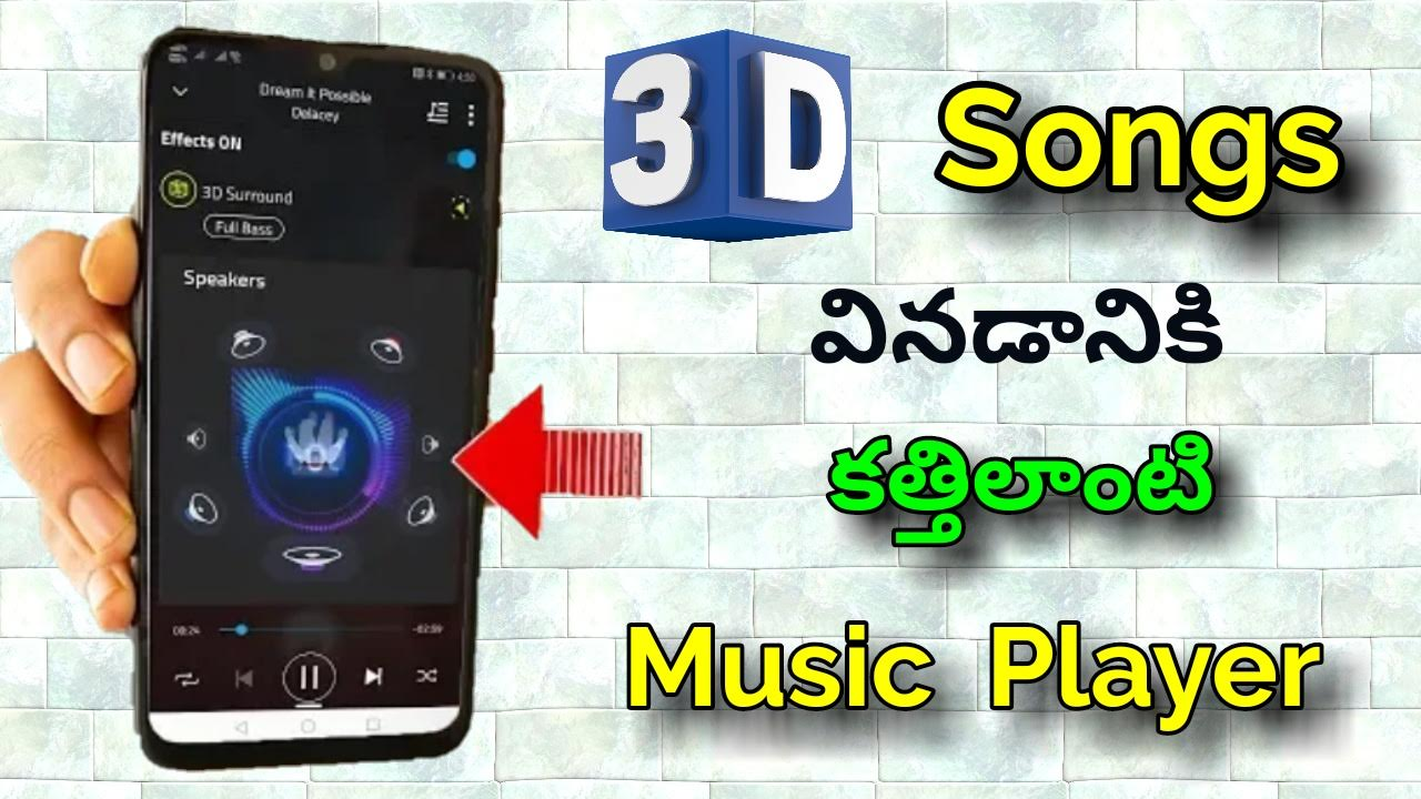 3D music player for download android mobile users - Tech In