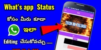 Whatsapp Status Maker Archives Tech In Telugu